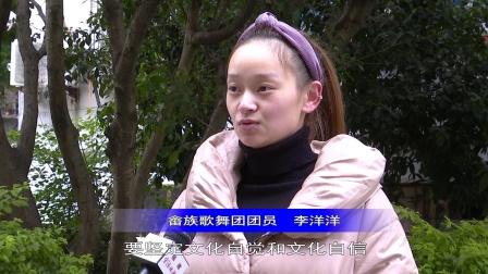 """2018年宁德市文化科技卫生""""三下乡""""活动在寿宁县下党乡启动"""