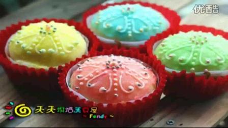 微波炉烤蛋糕 蛋糕裙 蛋糕做法大全