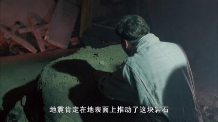 《夜行神龙》  地底惊现异形卵蛋 怪兽杀出夺人命