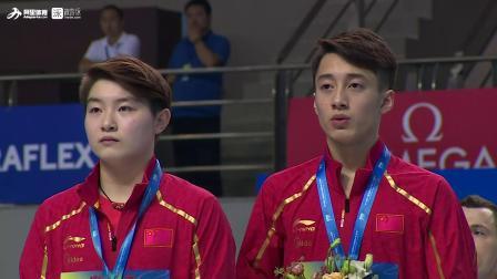 FINA武汉跳水世界杯第一日颁奖典礼及赛后点评