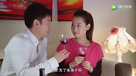 《苦咖啡》沈离与韩栋在家甜蜜红酒配电影