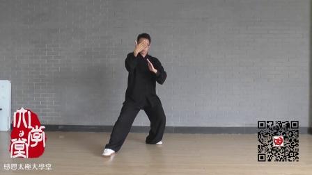 第30课-蛇吐信(杨大卫讲解传统杨氏太极拳85式)