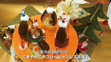 【中字】美味巧克力泡芙圣诞树 @阿尔法小分队日翻组