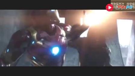 钢铁侠小宇宙爆发, 击飞美国队长, 还断掉了冬兵的机械臂!
