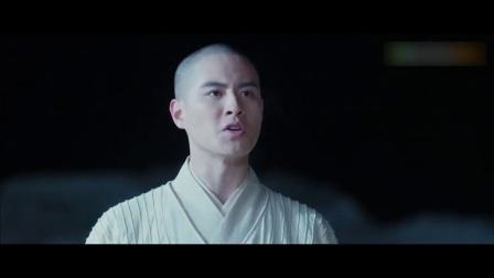 《不负如来不负卿》19集预告片