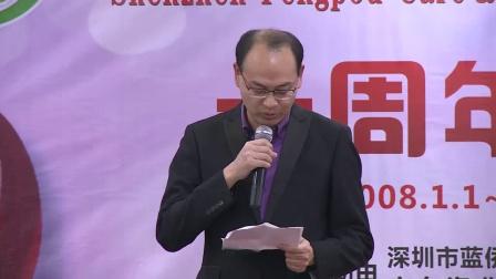 江西省爱心公益志愿者协会(鹏博助学十周年庆典上的分享)