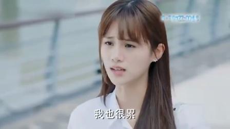 《路从今夜白之遇见青春》15集预告片