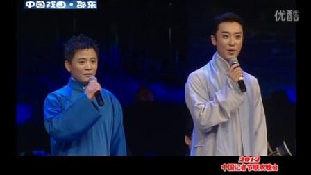 京剧【四五花洞】选段 尚慧敏 吕永平 刘欣然 朱俊好