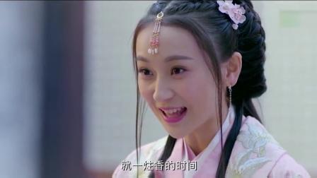 《梁山伯与祝英台新传》01集预告片