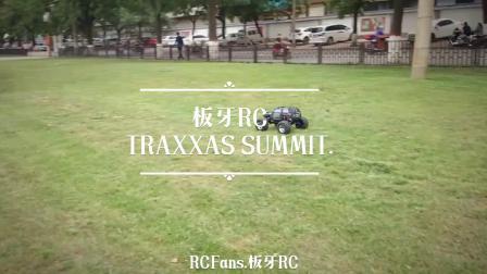 RCFans.板牙大脚 TRAXXAS SUMMIT(2)
