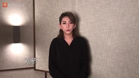 群星 - 天娱艺人齐聚云村带你回顾2017