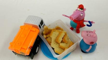 粉红猪小妹吃蔓越莓饼干玩具视频