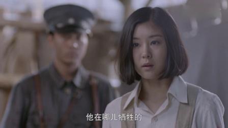 《爱人同志》李小萌得知王雷牺牲 疯了!