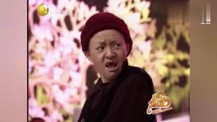 《大大》赵本山和宋丹丹罕见小品, 你绝对没见过, 爆笑连连!