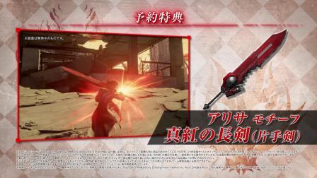 【TGBUS】《噬血代码》第四弹宣传片