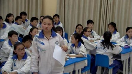 初中生物人教版八下《7.3 生物進化的歷程》貴州陳秋蓮