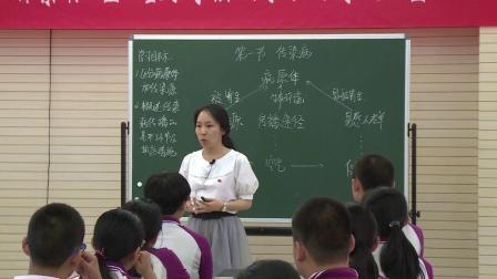 初中生物人教版八下《8.1 傳染病及其預防》北京劉穩