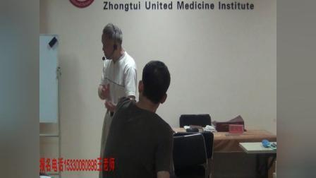 中医正骨推拿培训视频椎间盘突出、小关节紊乱调整手法_0