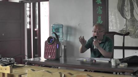 弦歌书院第33期公益讲座--老子不老--陈大明