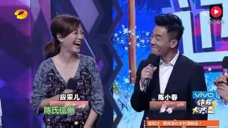 陈小春和应采儿秀日常恩爱,Jasper的中文名原来这么可爱