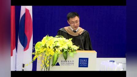 昆山杜克大学管理学硕士2018届毕业典礼,特斯拉中国区总裁致辞