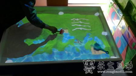 魔幻沙桌-别出心裁的挖宝游戏