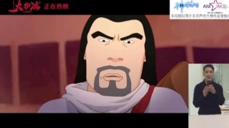 34-漫星少女 神起的声音 声优大赛 华南赛区 羽安酱 大护法