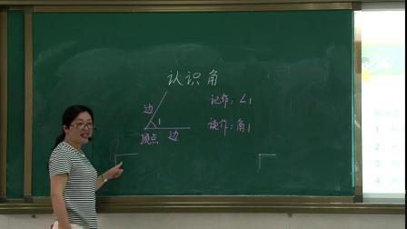 北師大版二年級數學下册六认识图形认识角-晁老师配课件教案