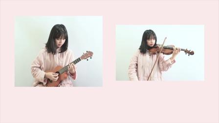 《我喜欢上你时的内心活动》/陈绮贞 尤克里里吉他弹唱cover【桃子鱼仔ukulele教室】