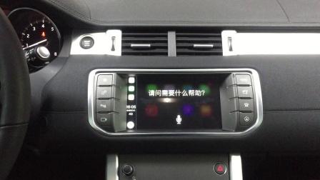 路虎极光升级苹果carplay系统百度carlife互联