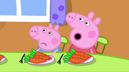 小猪佩奇 粉红猪小妹 第2季 第37集