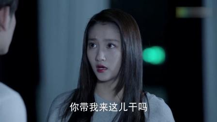 《极光之恋》12集预告片