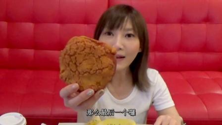 大胃王木下: 享用奔驰小哥赠送的美味红豆面包