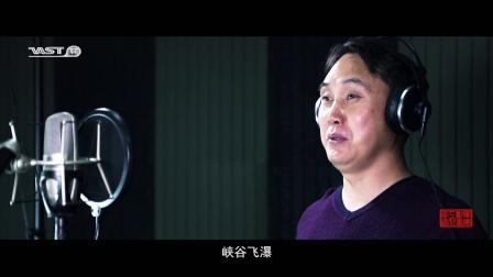 原创歌曲《东江湖放歌》录音演唱版