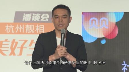 张良伦:社群经济引领消费升级