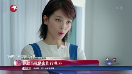【杨紫官方后援会】《欢乐颂2》五月登陆东方卫视