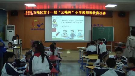 湘科版四年级科学下册第4单元力与运动1无处不在的力-周老师(配课件教案)