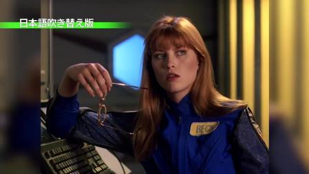 系列唯一北美制造高清回归《帕瓦特奥特曼》蓝光预告