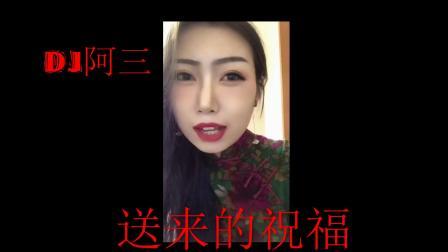 苏华艺术学校DJ班