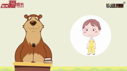 幼儿启蒙教育-23-(3-4岁)-3-语言类-《按顺序说先后》