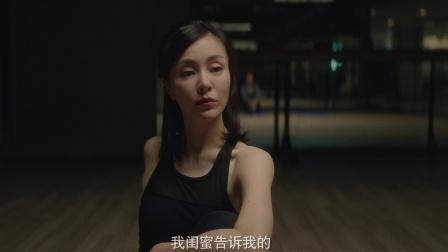 Scarlet告诉海燕什么是真正的自由