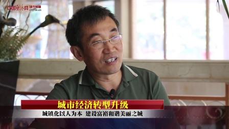 石嘴山市长王永耀:积极转型升级实现老工业城涅槃重生