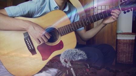 【琴侣】吉他指弹《别来无恙》