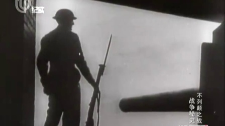 二战珍贵影像之不列颠战役02