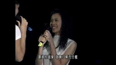《广岛之恋》莫文蔚 & 张智霖_我要唱演唱会 现场版 中文字幕