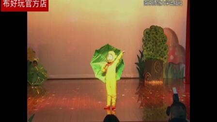 幼儿园童话剧主题课程《等明天》小二班