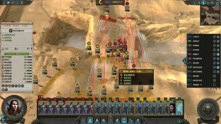 战锤2:全面战争 影王  3