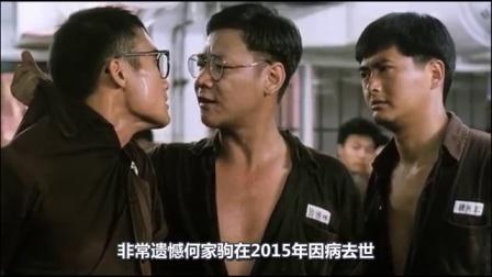 香港电影十大恶人, 三人已去世, 大傻成奎安, 徐锦江, 黄秋生上榜