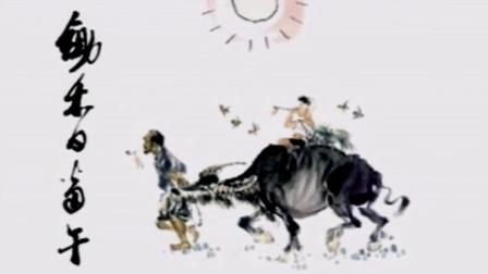 cp0976唐诗新唱 国学古诗舞蹈水墨六一儿童节晚会LED背景视频