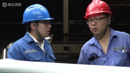 温度·汽车工厂 被赋予生命的驭胜S35